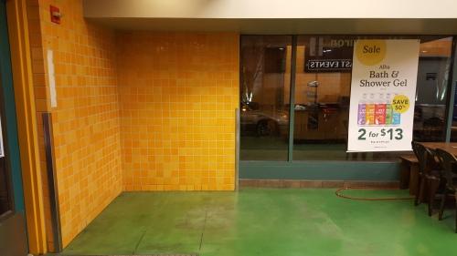 No more WWM at WFM Gold Coast-WWM has left the building!